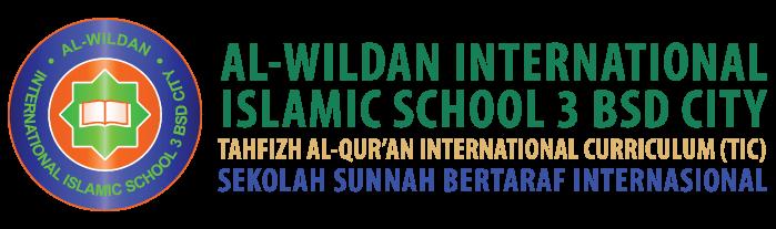 Logo-Al-wildan-2021-09